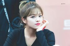 Dance The Night Away Hanam Fansign Jeongyeon 2