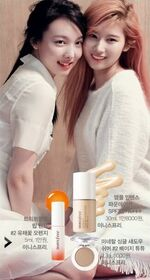 High Cut Innisfree Nayeon & Sana