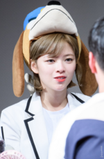Jeongyeon fan meet 170521 4