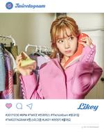 Sana Likey Teaser 1