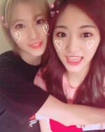 Tzuyu and Sana IG Update