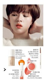 High Cut Innisfree Jeongyeon
