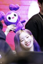 Yes Or Yes Yeouido Fansign Dahyun 9