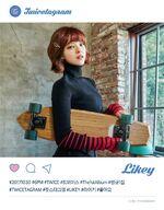 Likey teaser jeongyeon 1