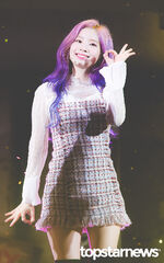 Yes Or Yes Showcase Dahyun 6