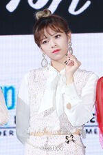 Yes Or Yes Showcase Jeongyeon 8
