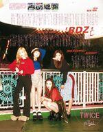 ViVi October 2018 Dahyun, Chaeyoung, Tzuyu, & Nayeon