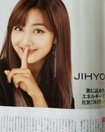 Nikkei October 2018 Jihyo