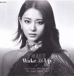 Wake Me Up Once Tzuyu