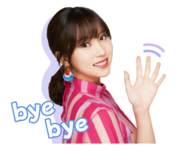Twice Line Stickers Mina 4
