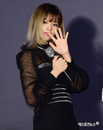 2018 MGA Carpet Jeongyeon 4