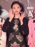 2018 MGA Carpet Nayeon 3