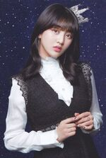 Season Greeting Twistar 2018 Jihyo