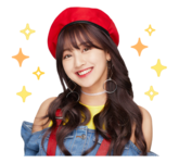 Twice Line Stickers Jihyo 4