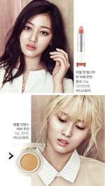 High Cut Innisfree Jihyo & Momo