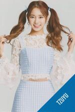 Candy Pop Photocard Tzuyu