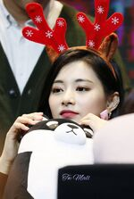Yes Or Yes Yeouido Fansign Tzuyu 6
