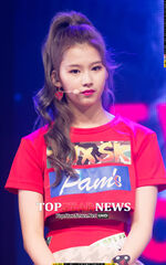 Sana Like Ooh Ahh showcase