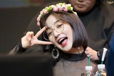 Yes Or Yes Yeouido Fansign Jihyo 12