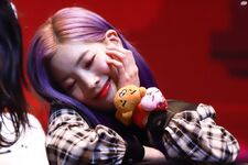 Yes Or Yes Yeouido Fansign Dahyun 8