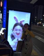 Nayeon IG Update 270917 4