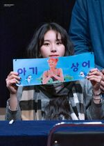 Yes Or Yes Sinchon Fansign Chaeyoung 4