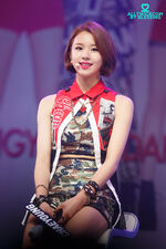 Chaeyoung Like Ooh-Ahh showcase 3