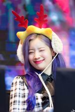 Yes Or Yes Yeouido Fansign Dahyun 12