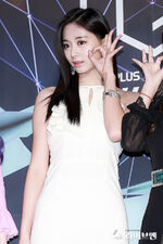 2018 MGA Carpet Tzuyu 13