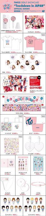 Twice Touchdown Japan Showcase merch
