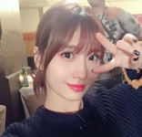 Momo peace sign IG update