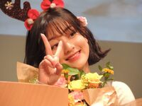 Yes Or Yes Sangnam Fansign Jihyo 15