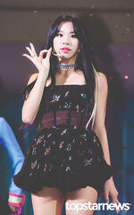 Yes Or Yes Showcase Chaeyoung 5