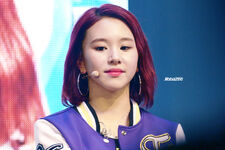 Chaeyoung Cheer Up showcase