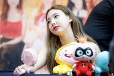Dance The Night Away Hanam Fansign Nayeon 2