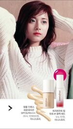 High Cut Innisfree Tzuyu 4