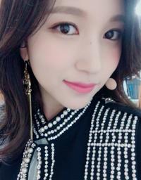 Mina IG Update 200917