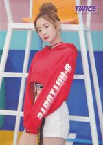 One More Time Photocard Dahyun