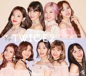 TWICE2 Limited Edition B