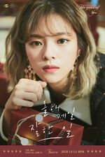 The Year Of Yes Jeongyeon Teaser2