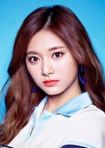 Japan Profile Tzuyu