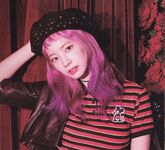 Yes Or Yes Ver C Scan Dahyun