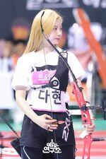 ISAC 2018 Dahyun 2