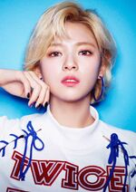 Japan Profile Jeongyeon