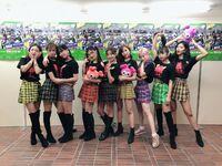 Twice Japan Twitter Update 181012