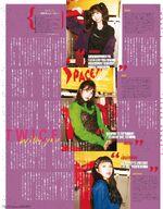 ViVi October 2018 Momo, Mina, & Chaeyoung