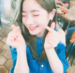 Dahyun IG Update 150717 2
