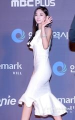 2018 MGA Carpet Tzuyu 12