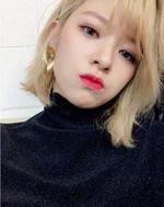 Jeongyeon IG Update 090218