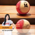 Twice Srikezon baseball